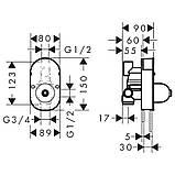Нужно дешевле? Звоните. Hansgrohe Focus S Cкрытая часть смесителя для 31746000, фото 2