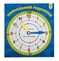 Учебные часы 66289