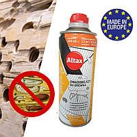 Средство для борьбы с вредителями древесины (шашель, короед) Hylotox, Altax (Польша) 450 мл