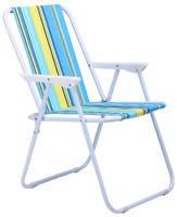 Кресло складное LFT- 3463