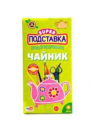 """Деревянная подставка под канцтовары """"Чайник"""" 86488"""