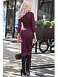 Удлиненное трикотажное платье, фото 5