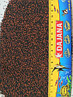 Корм для мальков и мелких рыб Dajana MINI TROPICAL PELLETS 250 мл/130 г, фото 2
