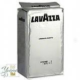 Кофе Lavazza Crema e Gusto classico молотый , 250г, фото 2