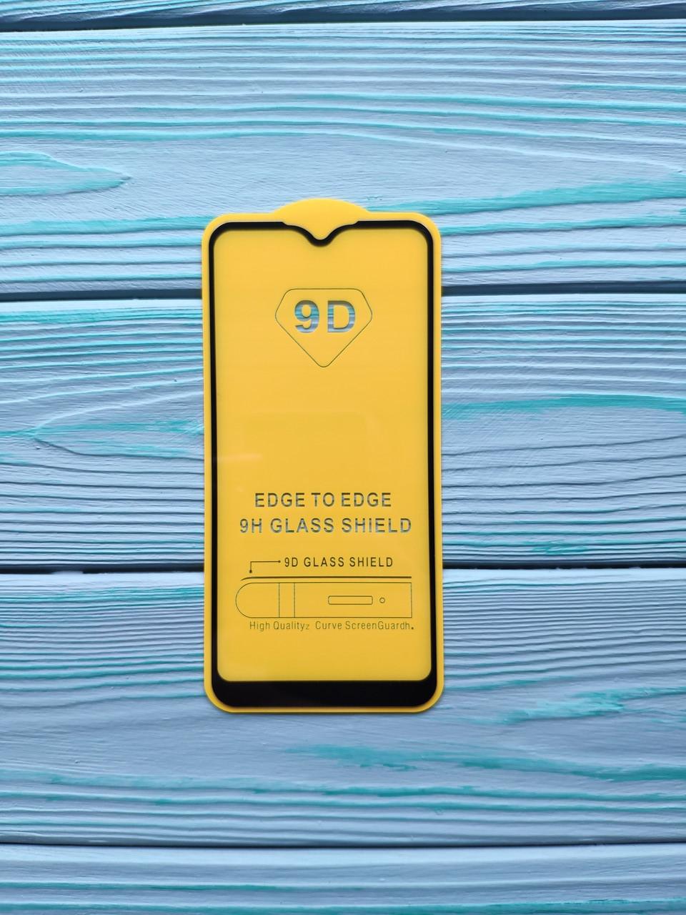 Защитное стекло 9D для Samsung A01 2020 / A015F Full Glue Черное