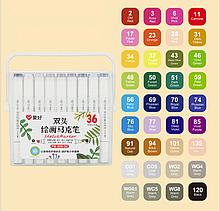 Набор скетч маркеров для рисования подарок Aihao 36 штук двухсторонние маркеры