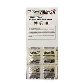 Таблетки AnimAll VetLine AntiSex для собак і кішок (1 блістер)