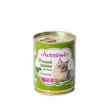 Консерва Леопольд для котов, рацион с говядиной, 360 г, фото 2