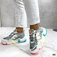 Кроссовки разноцветные женские