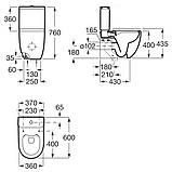 MERIDIAN Rectangular чаша пристінного комбін. унітазу, випуск універсальний, монтується на підлозі, з комплектом кріплень, фото 2