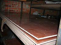 Текстолит лист т.3,0 до 50,0 мм (1000х2000 мм)