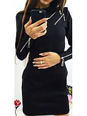 """Платье """"Flirt"""" с молниями на рукавах, фото 2"""