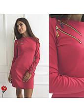 """Платье """"Flirt"""" с молниями на рукавах, фото 3"""
