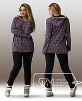 Теплый женский спортивный костюм  трикотаж на меху штаны с высокой посадкой Размеры: 50, 52, 54, 56