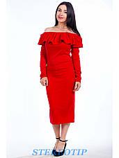 Платье волан с длинными рукавами, фото 2