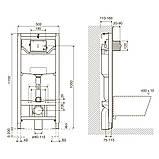 Комплект: LIBRA Rectangular унітаз 52*35*33см, сидіння Slim slow-closing+Комплект інсталяції Imprese 3в1, фото 2