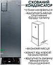 Холодильник PRIME Technics RFN 1805 EGBD, фото 4