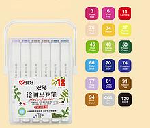 Набор скетч маркеров для рисования Aihao 18 штук двухсторонние маркеры