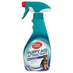Засіб Simple Solution Puppy aid training spray для привчання цуценят до туалету, 480 мл