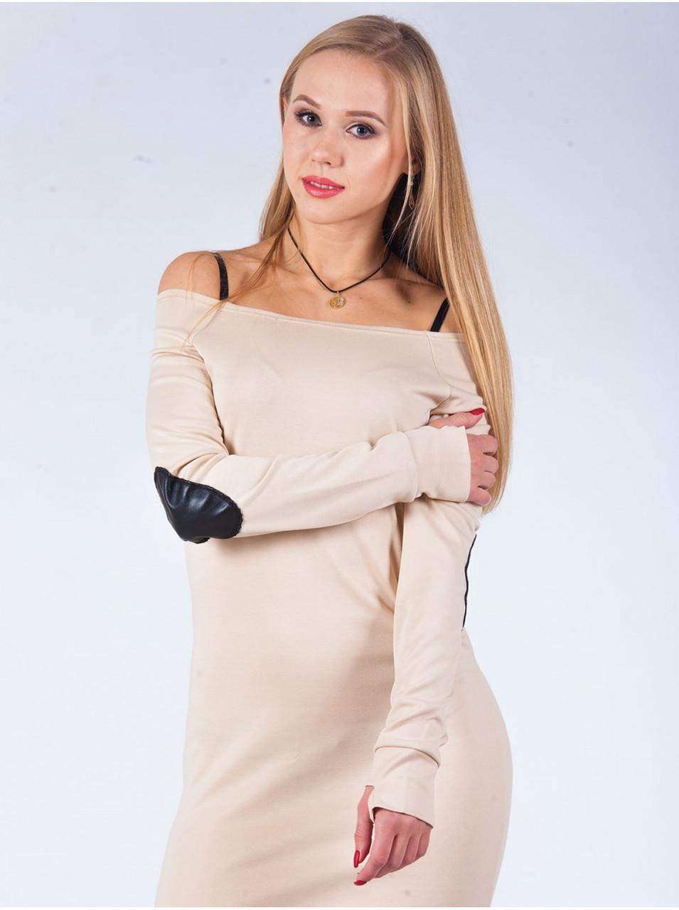 Жіноче плаття Латки