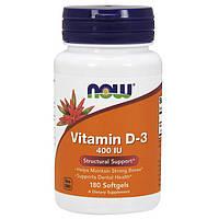 Витамин Д3 NOW Vitamin D-3 400 IU 180 гел капс
