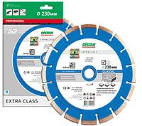 Отрезной сегментный диск (бетон, тротуар) 1A1RSS/C3-W CLASSIC H12 232x2,4/1,6x22,23-16-APR 38x2,4x10+2 R105