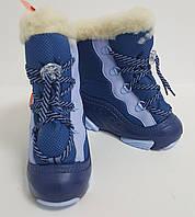 Зимняя обувь Snow Mar синие (20/21,22/23,24/25, 26/27, 28/29)