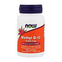 Витамин Б12 Now Foods Methyl B-12 5000 mcg 120 леденцов метилкобаламин нау фудс