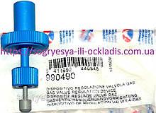 Ключ регулировочный пластм. (б.ф.у, EU) для настройки газовых клапанов серии SIGMA, арт. 990490, к.з. 0918