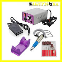 Фрезер для маникюра и педикюра,Машинка для ногтей Lina MM-25000,Набор для аппаратного маникюра
