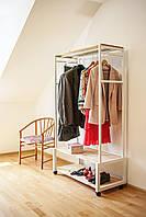 Вешалка гардеробной системы Katrin