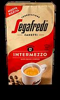Кофе Segafredo Zanetti Intermezzo молотый 250 г