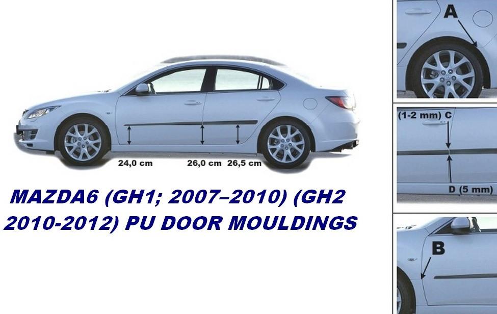 Молдинги на двері для Mazda 6 SW (GH1) 2007–2010, (GH2) 2010-2012, фото 6
