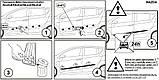 Молдинги на двері для Mazda6 4dr SD, SW (GH1) 2007–2010, (GH2) 2010-2012, фото 7