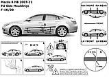 Молдинги на двері для Mazda6 4dr SD, SW (GH1) 2007–2010, (GH2) 2010-2012, фото 9