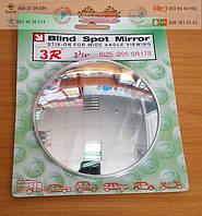 Зеркала мертвой зоны ✓ комплект 1шт ✓ материал стекло