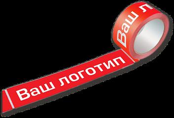 Скотч с логотипом 72мм 66м ( 3 цвета )