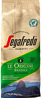 Кофе Segafredo Le Origini Brasile молотый 200 г