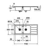 Звоните. Будет дешевле. Кухонная мойка Grohe EX Sink K500 двойная с крылом 31588SD0, фото 2