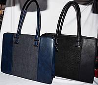 Женские классические сумки с ремешком на плечо и двумя ручками 36*27 см (синяя и черная)