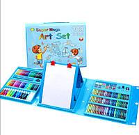 Набор для рисования и творчества с мольбертом в чемоданчике 208 предметов Super Mega Art Set голубой