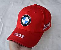 """Бейсболка """"BMW"""" кепка красного цвета"""