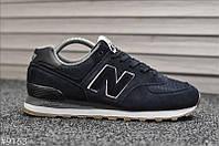 """Чоловічі Кросівки New Balance 574 """"Navy"""" - """"Сині"""" (Репліка ААА+), фото 1"""