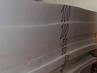 Поролон 100мм мебельный листы от1м*2м(ширина 1м-1.6м)