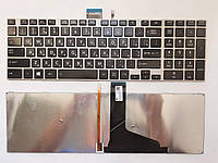 Клавиатура для ноутбуков Toshiba Satellite L50, S50 черная с серебристой рамкой, с подсветкой RU/US