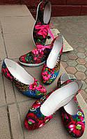 Встречаем весну!!! Новая коллекция кед,мокасин,туфель уже в наличии!!