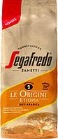 Кофе Segafredo Le Origini Etiopia молотый 200 г
