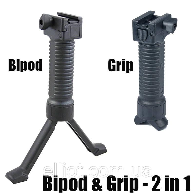 Збройові тактична передня рукоятка сошки для гвинтівки страйкбол PCP