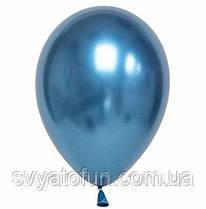 """Латексный воздушный шарик хром 16""""(37см) голубой 1шт Китай"""