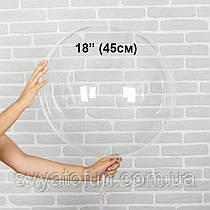 """Надувна куля Bubbles без малюнка 18""""(45см) Китай"""